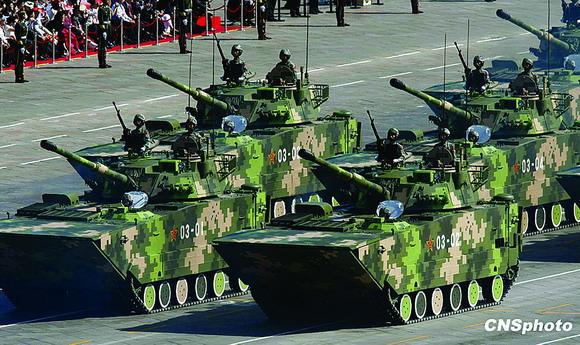 中国两栖突击车;